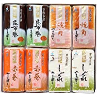 梅かま 富山の特選品ギフト 富山名産 特製かまぼこ 8本入
