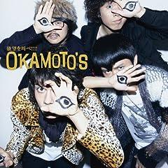 OKAMOTO'S「Future Eve」のジャケット画像