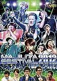 ゴッドタン マジ歌フェスティバル2012の画像