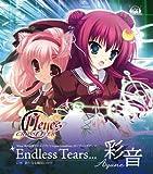 Endless Tears…