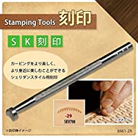クラフト社 レザークラフト用 SK刻印 SKV708 8461-29