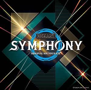【Amazon.co.jp限定】BEMANI SYMPHONY ORIGINAL SOUNDTRACK(メガジャケ付)