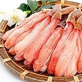 ズワイガニ ポーション 生 1kg お刺身でも食べられる 太棒 30から40本入 (マケプレお急ぎ便)