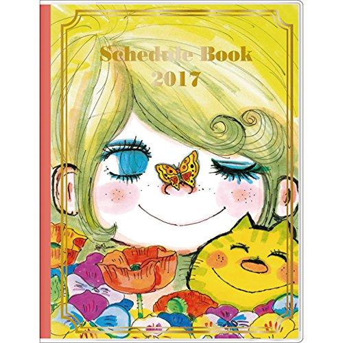 サンスター 手帳 2017 水森亜土 ガール ウィークリーA6 S2938790