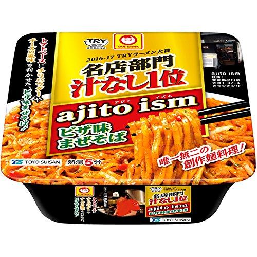 マルちゃん ajito ism(アジトイズム) ピザ味まぜそば 168g×12個