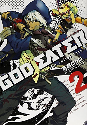 GOD EATERーthe spiral fateー 2 (電撃コミックス)の詳細を見る