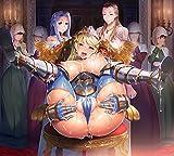 巨乳プリンセス催眠「下賤な貴方のモノを……んちゅっ、んじゅるるる……れろっ、しゃぶったりするものですか!」