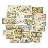 マニア必見!日本紙幣史コレクション全25枚