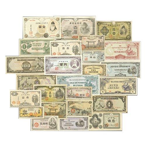 マニア必見!日本紙幣史コレクション全25枚 HB-1007