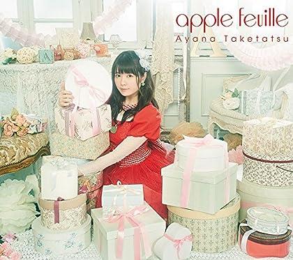 apple feuille<CD+BD盤>