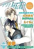 アクアhide Vol.16