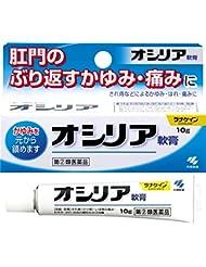 日亚: 小林日化(KOBAYASHI) 痔疮膏 10g ¥680