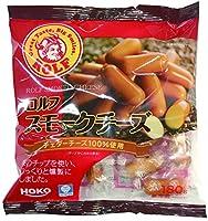 ロルフ スモーク キャンディー プロセス チーズ 160g×12袋