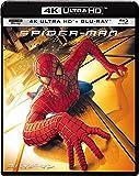 スパイダーマンTM 4K ULTRA HD & ブルーレイセット[Ultra HD Blu-ray]