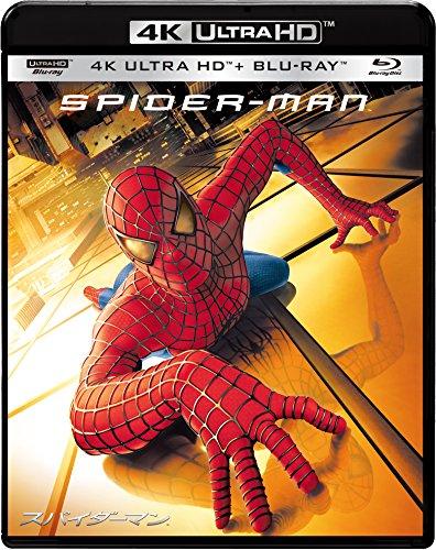 スパイダーマン 4K ULTRA HD & ブルーレイセット [4K ULTRA HD + Blu-ray]
