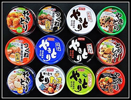 【敬老の日ギフト】『食べくらべ焼き鳥缶つまみ相撲取組12種12缶セット』   本当においしい旨い焼き鳥缶詰をバラェテイに取り揃えました、お酒の友に、ごはんのおかずに、おやつに、何時でもすぐたべれて、保存食にももってこいです、ご自宅用に、贈り物にお使いください