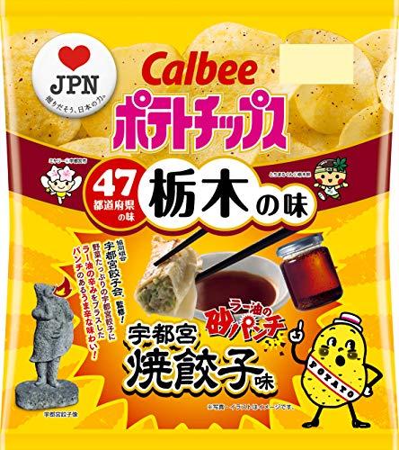ポテトチップス栃木の味(宇都宮焼餃子味)の通販の画像