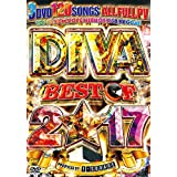 DIVA BEST OF 2017 - I-SQUARE 【正規品】【3枚組】