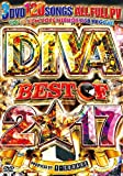DIVA BEST OF 2017 - I-SQUARE 【正規品】【3枚組】