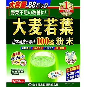 山本漢方製薬 大麦若葉100% 3g×88包の関連商品2