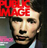Public Image/2011 Rema