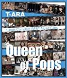 Single Complete BEST Music Clips 「Queen of Pops」 (通常盤) [Blu-ray]