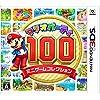 『マリオパーティ100 ミニゲームコレクション』店舗特典・最安値情報!《3DS》店舗別オリジナル特典・予約・限定版 まとめてチェック!