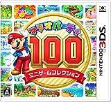 マリオパーティ100 ミニゲームコレクション 【Amazon.co.jp限定】オリジナルマイクロファイバー(コースターサイズ) 同梱 - 3DS