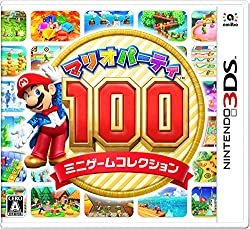 マリオパーティ100 ミニゲームコレクション - 3DS