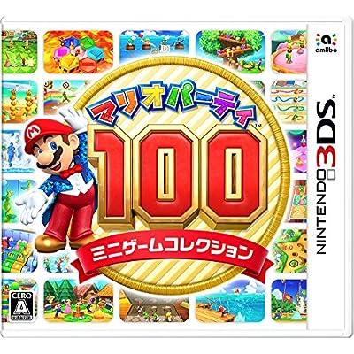 マリオパーティ100 ミニゲームコレクション(Nintendo 3DS対応)