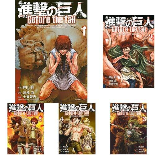 進撃の巨人 Before the fall [コミック] 1-17巻 新品セット (クーポン「BOOKSET」入力で+3%ポイント)