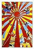 ポスター 横尾 忠則 マーグ 1983年エキシビジョン 横尾 忠則