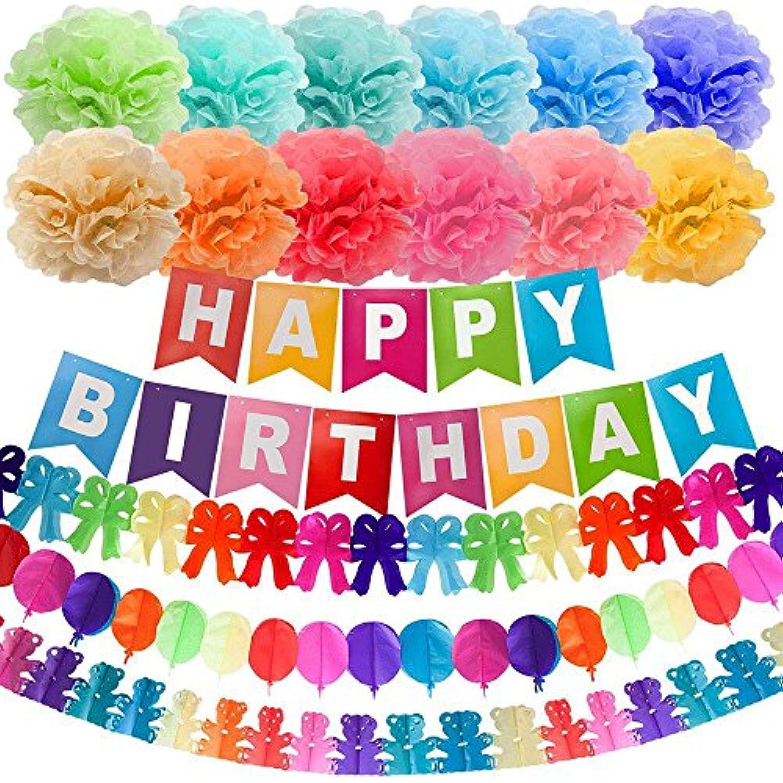 16個セット誕生日 飾り付け 誕生日祝い パーティー デコレーション ペーパーファン( HAPPY BIRTHDAYガーランド、ペーパーポンポン、レインボーガーランド)