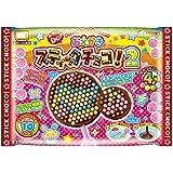 おえかきスティックチョコ!2 8入 食玩・手作り菓子