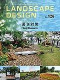 LANDSCAPE DESIGN No.128 暑さ対策 2019年 10月号 (LANDSCAPE DESIGN ランドスケープデザイン)