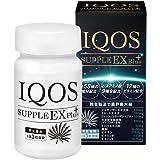 栄養機能食品 イクオス IQOS サプリメント EXプラス 90粒 約1ヵ月分 ノコギリヤシ 必須アミノ酸 9種類 ヘアケア