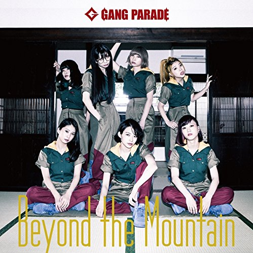 Beyond the Mountain (Type-B)
