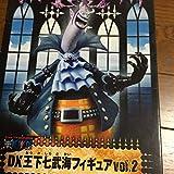 ワンピース DX王下七武海フィギュアvol.2 ゲッコー・モリア単品 プライズ バンプレスト