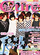 Cure (キュア) 2011年 03月号 [雑誌]()