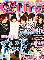 Cure (キュア) 2011年 03月号 [雑誌]()