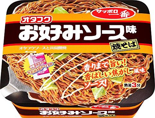 10位 サンヨー食品『サッポロ一番 オタフクお好みソース味焼そば』