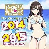 アニソンちゅーどく The Very Best of 2014と2015