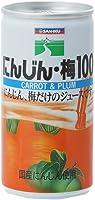 三育フーズ にんじん 梅100 195g