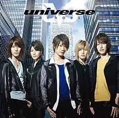 universe「echoes」のCDジャケット