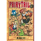 Amazon.co.jp: FAIRY TAIL(1) (週刊少年マガジンコミックス) 電子書籍: 真島ヒロ: Kindleストア