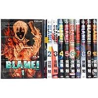 BLAME!  (ブラム!) コミック 全10巻 完結セット (アフタヌーンKC)