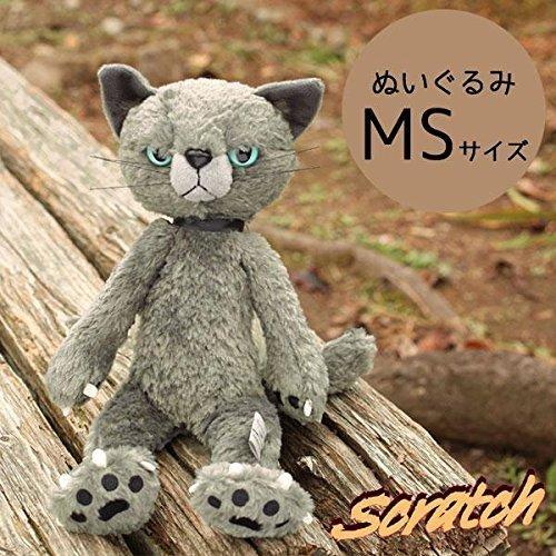RoomClip商品情報 - スクラッチ ぬいぐるみ(MS) 猫 高さ28cm グレイ