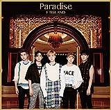 Paradise 初回限定盤BCDDVD