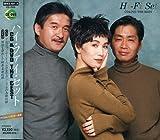 CD&DVD THE BEST ハイ・ファイ・セット(DVD付) ユーチューブ 音楽 試聴