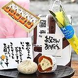 ★【Amazon】【本日限定特選セール】【父の日】和菓子・肉・海鮮品などギフトが特価!